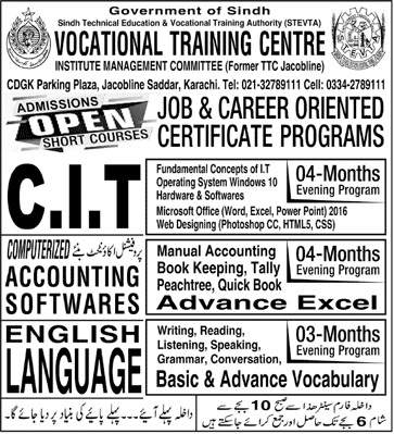 Sindh Technical Education & Vocational Training Authority Karachi Admissions