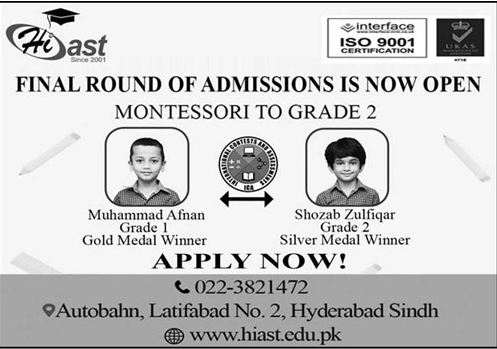 Hiast Hyderabad Institute Of Arts Science & Technology Hyderabad Admissions