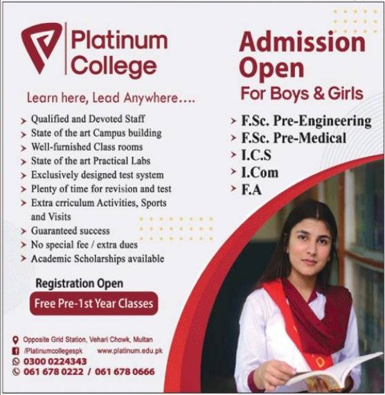 Platinum College Multan Admissions