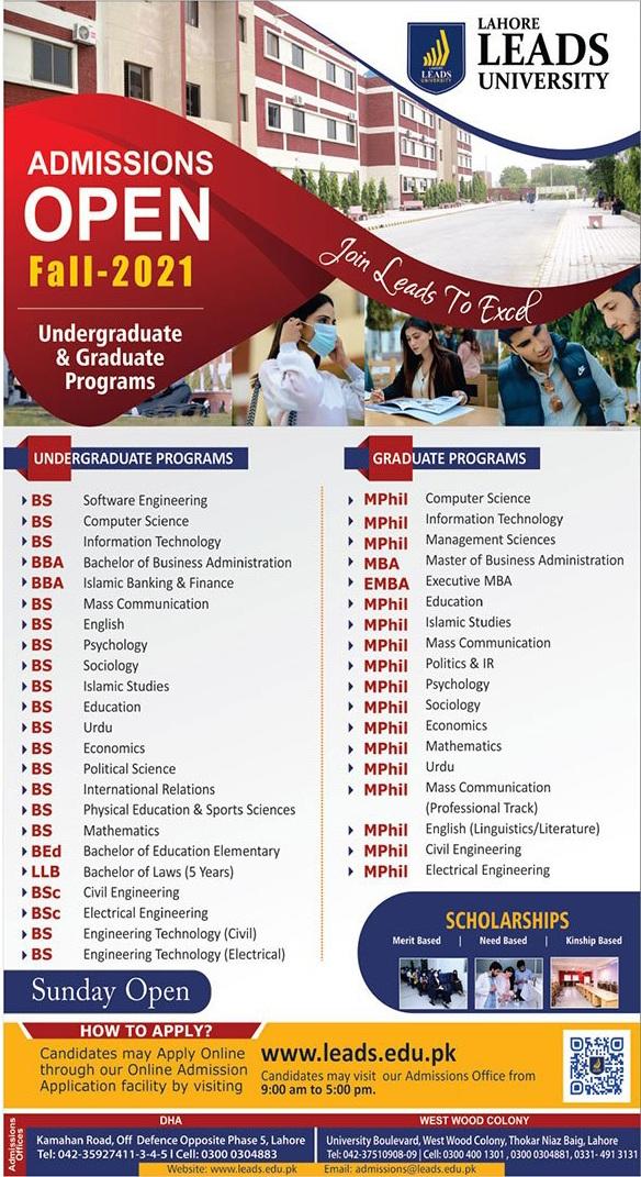 Lahore Leads University Lahore Admissions