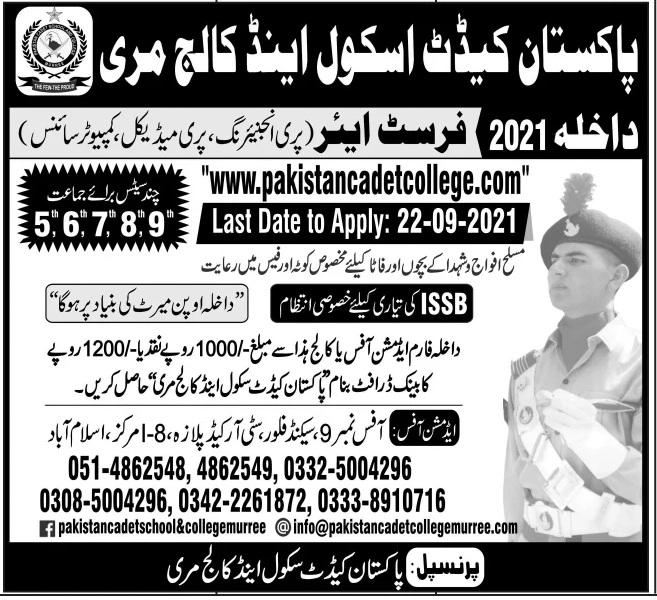 Pakistan Cadet School & College Murree Admissions