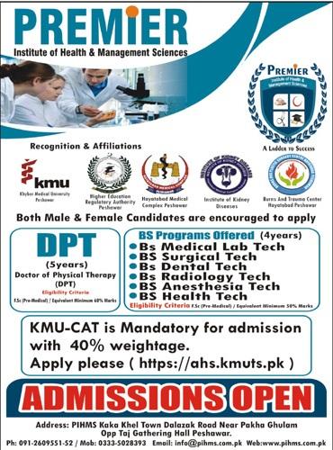 Premier Institute Of Health & Management Sciences Peshawar Admissions