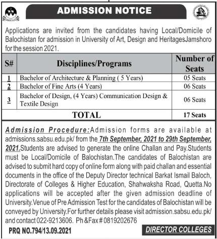 Sabsu Quetta Admissions