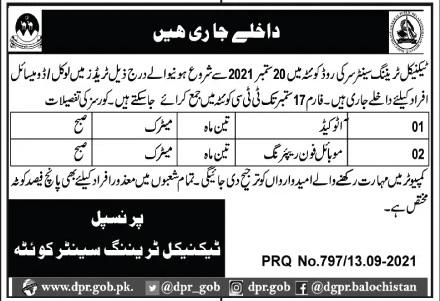 Technical Training Center Quetta Admissions