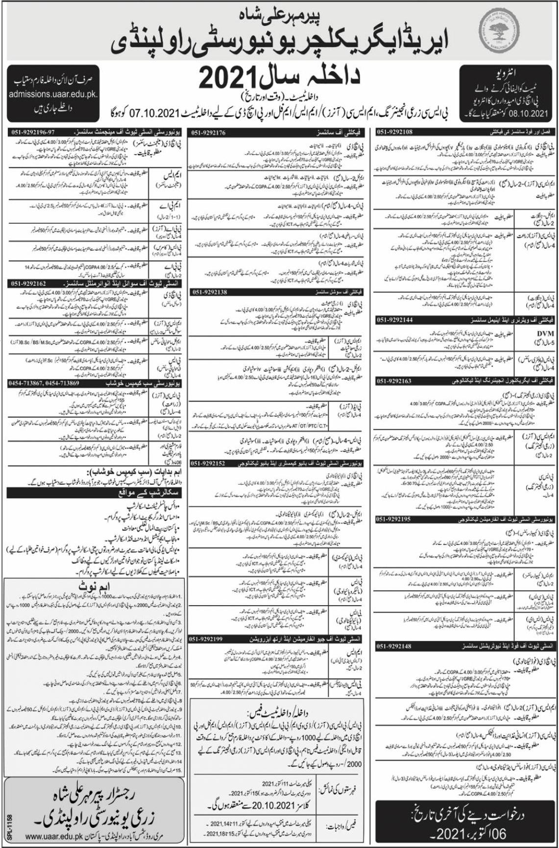 Pir Mehr Ali Shah Arid Agriculture University Rawalpindi Admissions