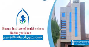 Hassan Institute Of Health Sciences Admission Ads