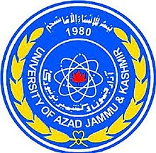 The University Of Azad Jammu & Kashmir Admission Ads