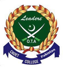Cadet College Admission Ads