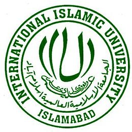 International Islamic University Admission Ads