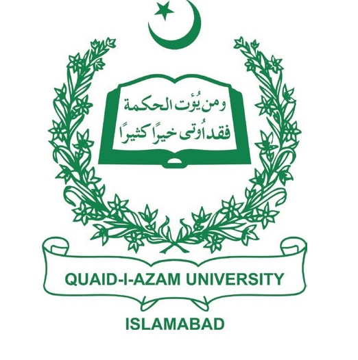 Quaid E Azam University Admission Ads