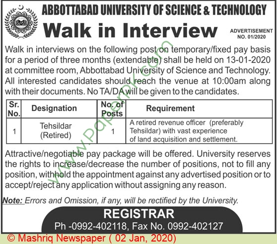Abbottabad University Of Science & Technology jobs newspaper ad for Tehsildar in Multiple Cities
