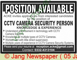 Acke jobs newspaper ad for Cctv Camera Security Person in Multiple Cities