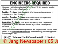Rehman Habib Consultants jobs newspaper ad for Assistant Resident Engineer in Multiple Cities