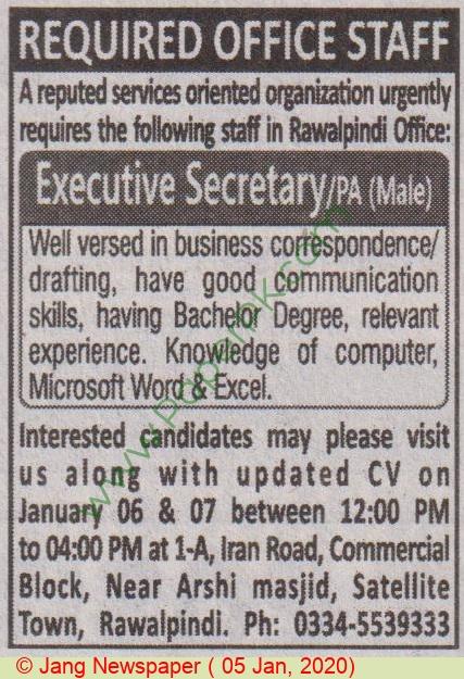 Islamabad Based Company jobs newspaper ad for Executive Secretary in Rawalpindi
