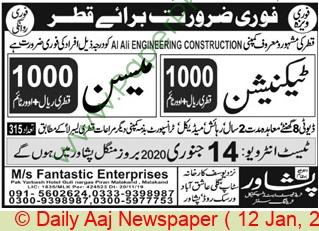 Peshawar Trade Test & Technical Training Center jobs newspaper ad for Technician in Peshawar
