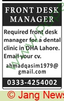 Dental Clinic jobs newspaper ad for Front Desk Officer in Lahore