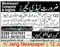 English Medium School jobs newspaper ad for Teacher in Lahore