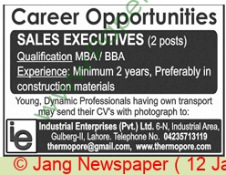 Industrial Enterprises Private Limited jobs newspaper ad for Sales Executive in Lahore