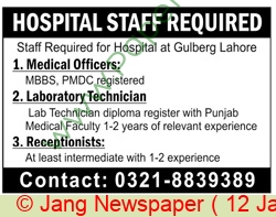 Lahore Based Hospital jobs newspaper ad for Receptionist in Lahore