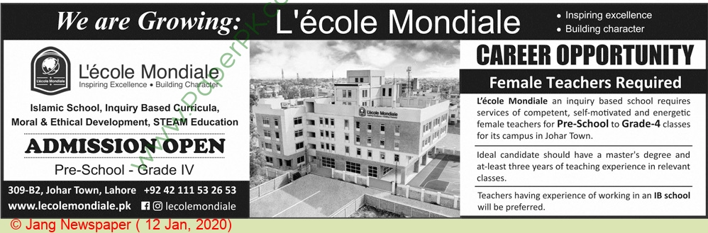 Lecole School jobs newspaper ad for Female Teacher in Lahore
