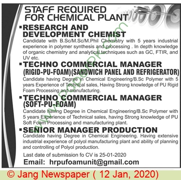 Pakistan Based Company jobs newspaper ad for Senior Manager Production in Lahore
