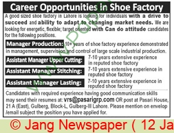 Pasari Organization jobs newspaper ad for Assistant Manager Upper Outing in Lahore