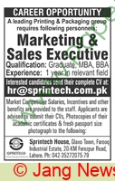 Sprintech House jobs newspaper ad for Marketing & Sales Executive in Lahore