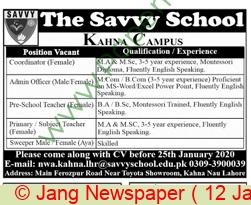 The Savvy School jobs newspaper ad for Admin Officer in Lahore
