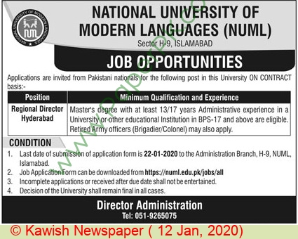 National University Of Modern Languages jobs newspaper ad for Regional Director Hyderabad in Hyderabad, Islamabad