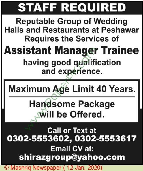 Peshawar Based Company jobs newspaper ad for Assistant Manager Trainee in Peshawar