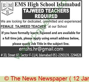 Ems High School jobs newspaper ad for Tajweed Teacher in Islamabad