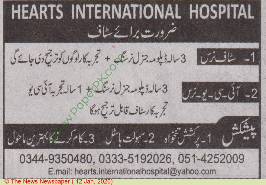 Hearts International Hospital jobs newspaper ad for Staff Nurse in Islamabad