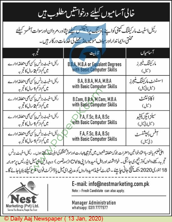 Assistant Marketing Manager jobs in Peshawar at Nest Marketing Private Limited