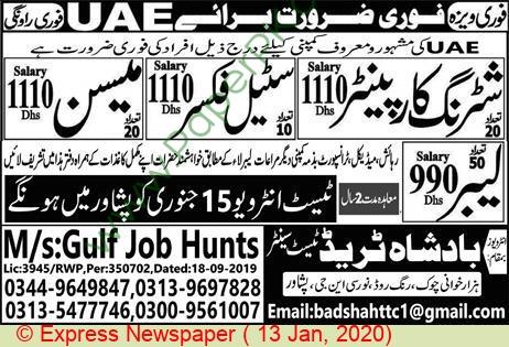 Badshah Trade Test Center jobs newspaper ad for Shuttering Carpenter in Peshawar