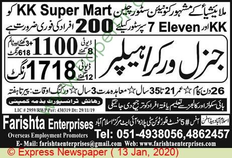 Farishta Enterprises Overseas Employment Promoters jobs newspaper ad for General Worker in Islamabad