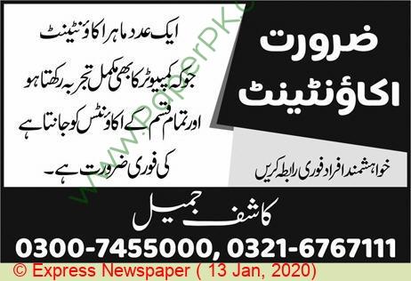 Pakistan Based Company jobs newspaper ad for Accountant in Karachi