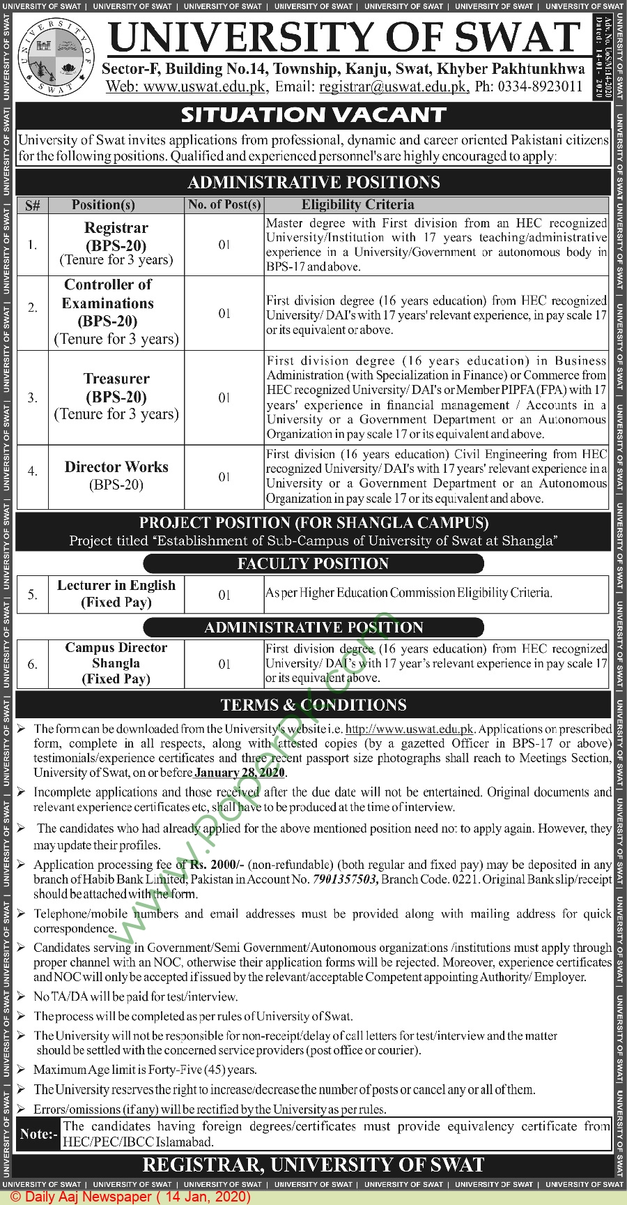 University Of Swat jobs newspaper ad for Treasurer in Swat