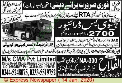Al Falah Trade Test & Training Center jobs newspaper ad for Heavy Bus Driver in Rawalpindi