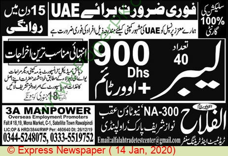 Al Falah Trade Test & Training Center jobs newspaper ad for Labour in Rawalpindi