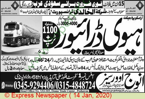 Anooj Overseas Employment Promoters jobs newspaper ad for Heavy Driver in Rawalpindi