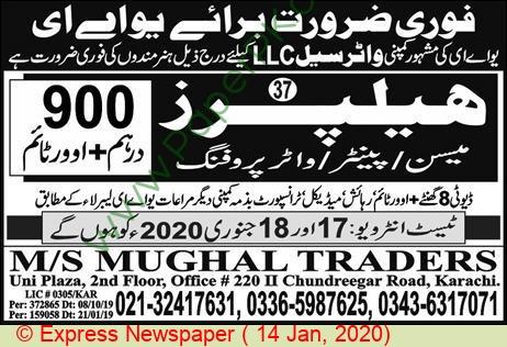 Mughal Traders jobs newspaper ad for Helper in Karachi