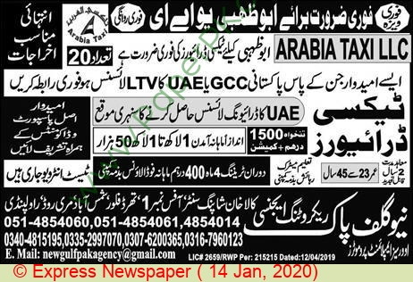 New Gulf Pak Recruiting Agency jobs newspaper ad for Taxi Driver in Rawalpindi