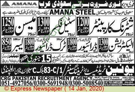 Union Trade Test & Training Center jobs newspaper ad for Steel Fixer in Rawalpindi