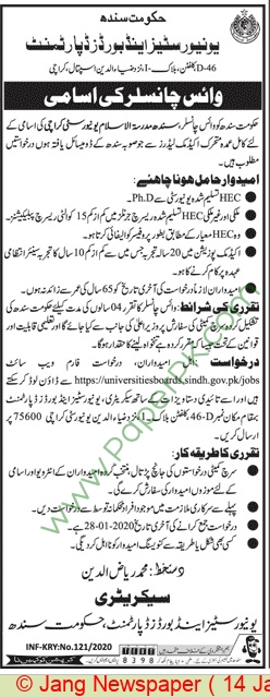 Universities & Boards Department jobs newspaper ad for Vice Chancellor in Karachi
