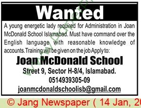 Joan Mcdonald School jobs newspaper ad for Admin in Islamabad
