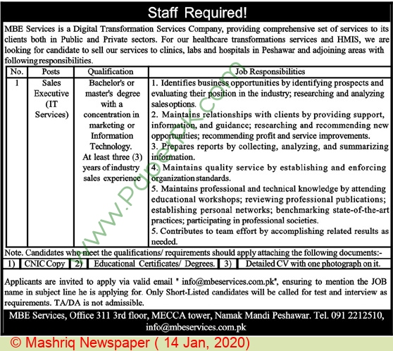 MBE Services jobs newspaper ad for Sales Executive in Peshawar