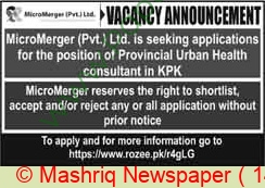 Micro Merger Private Limited jobs newspaper ad for Consultant in Peshawar