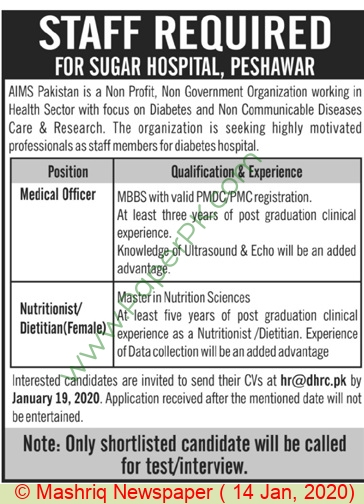 Abaseen Institute of Medical Sciences jobs newspaper ad for Medical Officer in Peshawar