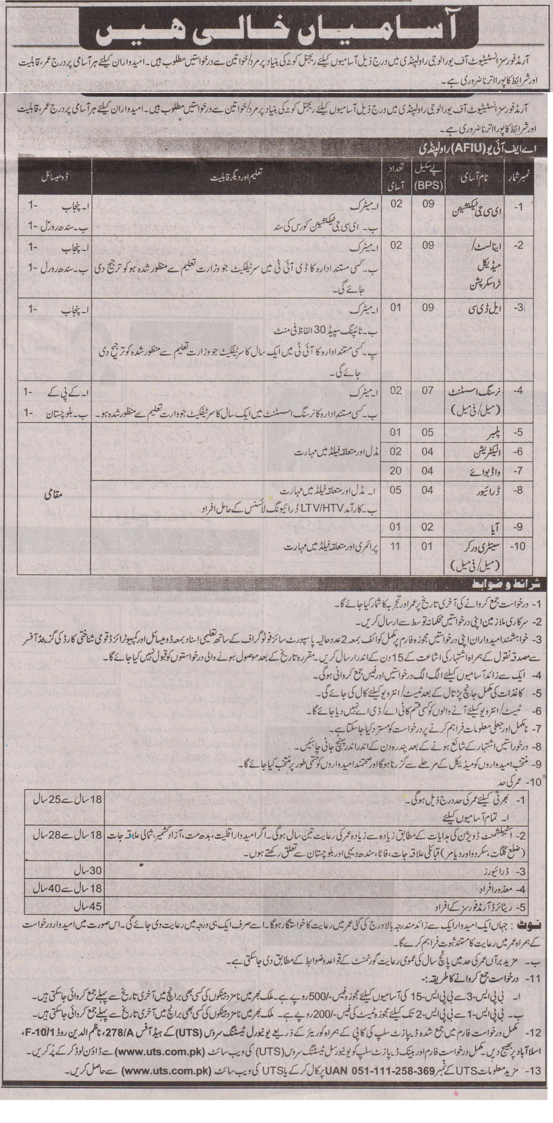 Armed Forces Institute Of Urology jobs newspaper ad for Nursing Assistant in Rawalpindi
