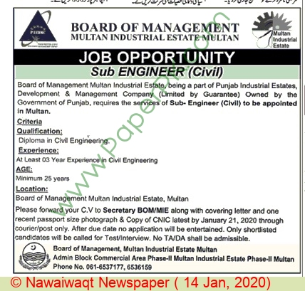 Board Of Management Multan Industrial Estate jobs newspaper ad for Sub Engineer in Multan
